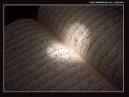subhanallah...yg cinta ISLAM dan AL-QURAN klik WoW