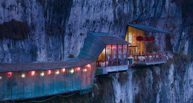 restaurant near sanyou cave about the max jiang
