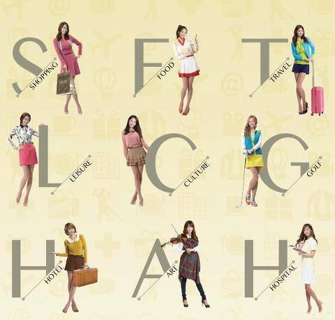 """Girls' Generation promotional pictures for """"Lotte Department Store"""""""