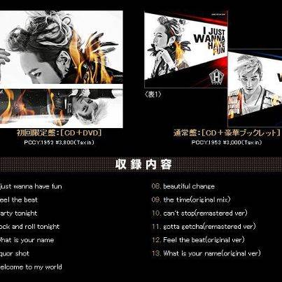 Album Jang Geun Suk - Team H I Just Wanna Have Fun Japan Version!! ada yg udah beli albumnya???