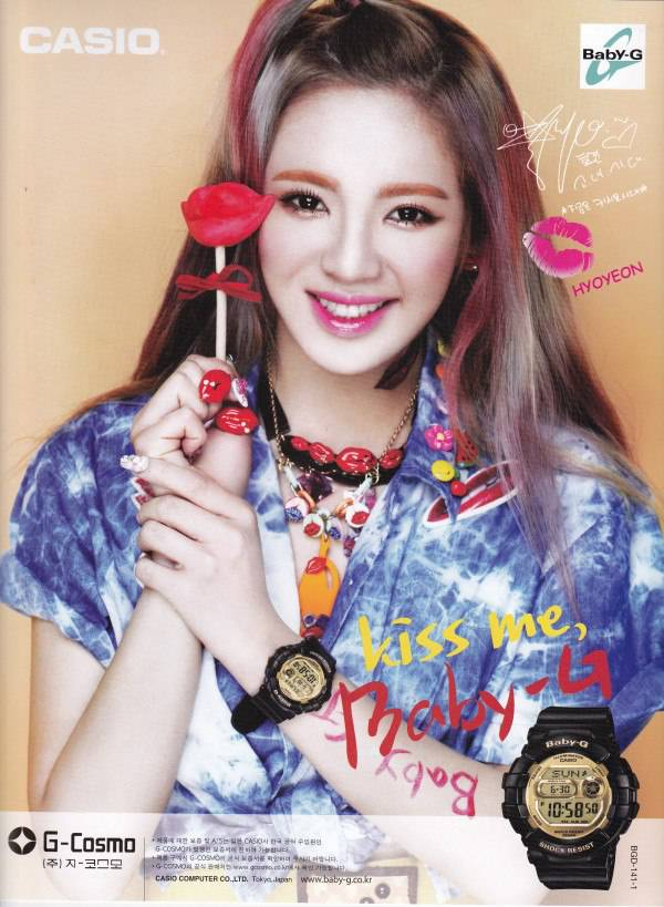 [SCAN/CF] Hyoyeon SNSD for Casio Kiss Me Baby-G Volume 2