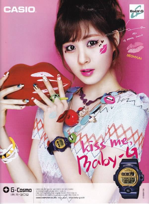 [SCAN/CF] Seohyun SNSD for Casio Kiss Me Baby-G Volume 2