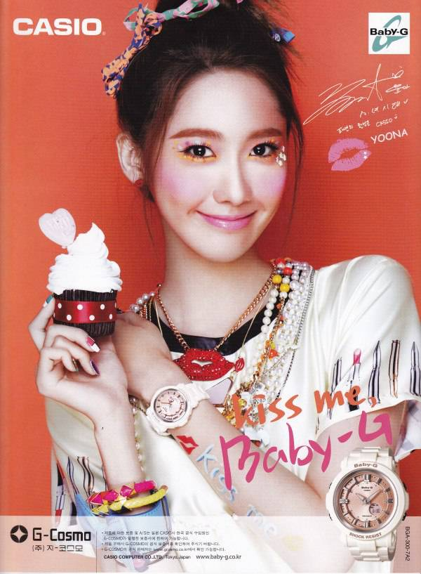 [SCAN/CF] Yoona SNSD for Casio Kiss Me Baby-G Volume 2