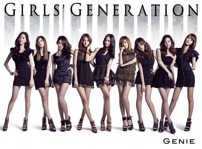 Facts about snsd (4)