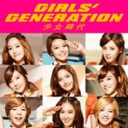 Facts about snsd (5)