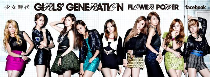 Facts about snsd (8)