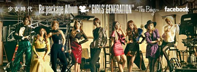 Facts about snsd (10)