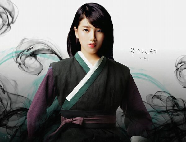 """SUZY 