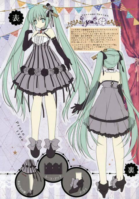 Hatsune Miku~