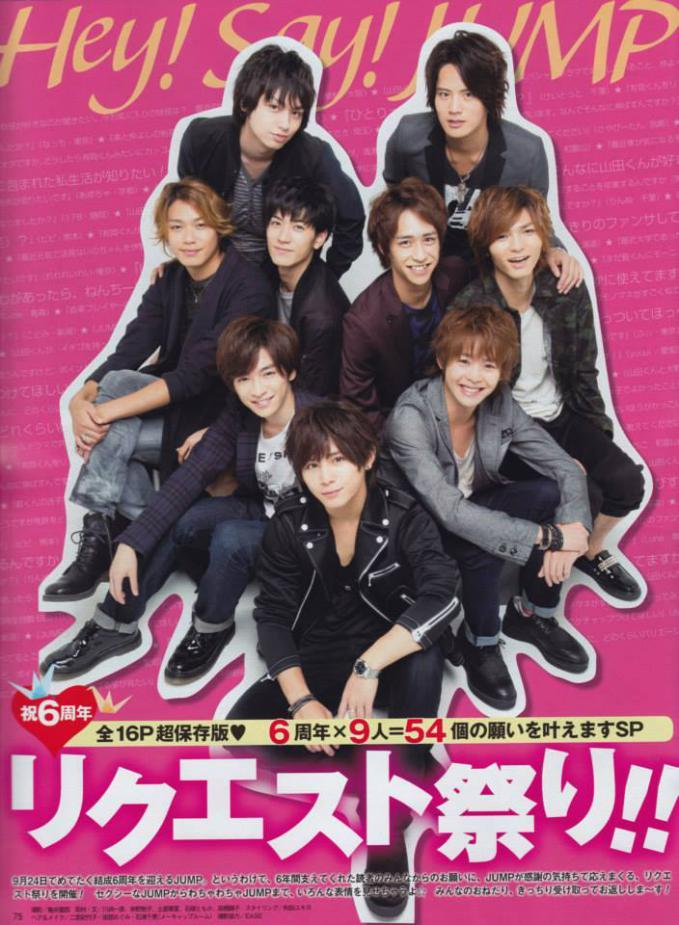 10 orang Jepang yang ganteng-ganteng :3
