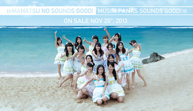 Manatsu No Sounds Good Member JKT48 yg ikut adalah : -Melody -Shania -Veranda -Rona -Viny -Nabilah -Beby -Haruka -Naomi -Ayana -Cindvia -Hanna -Akicha -Kinal -Noella -Dhike Where is your oshi? WOW+Comment please!
