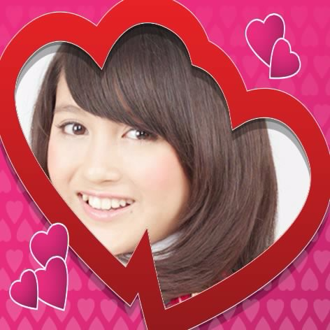 youare my Love... Youare my heart... it will be never ever be apart... ( my best oshi ever )