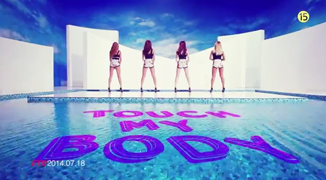 Lagu baru SIST*R : TOUCH MY BODY... Uhm, sekarang ada game dance the next #AYodance namanya #TOUCH http://touch.prodigy.co.id/ dengan track lagu hits-hits K-Pop (SISTAR, SNSD, 2NE1, Suju dll). Cara mulai main >http://touch.prodigy.co.id/playnow