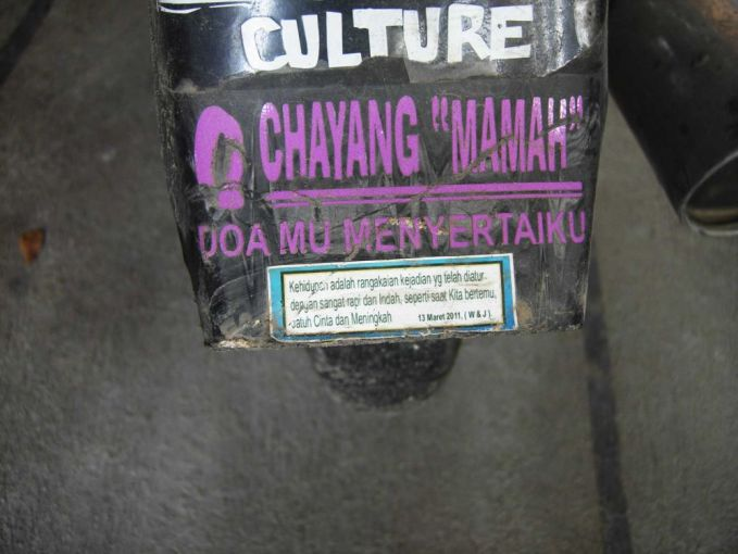 Culture Chayang mamah Doamu menyertaiku