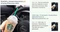 Kocak! 7 Netizen Mengupload Chating Palsu, Ketauan Banget Bohongnya